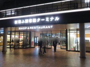 辛味噌サンマー麺@K's collection 辛味噌サンマー麺:横浜ハンマーヘッド:外観