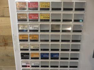 辛味噌ラーメン(2辛)@恵比寿らぁ麺屋 つなぎ 中野店:券売機