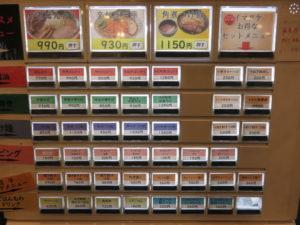 角煮ばんから@東京豚骨拉麺 ばんから 赤羽店:券売機