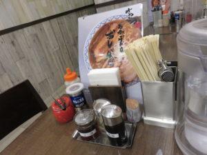 角煮ばんから@東京豚骨拉麺 ばんから 赤羽店:卓上