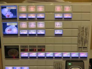 濃厚らーめん@つじ田 渋谷フクラス店:券売機