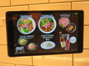 牛とろシビレ担担麺@Jikasei Mensho 渋谷パルコ店:タッチパネル:カテゴリ
