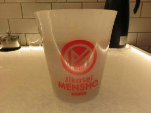 牛とろシビレ担担麺@Jikasei Mensho 渋谷パルコ店:ビジュアル:サイド