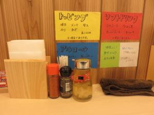 醤油鶏そば@鶏そばムタヒロ 花小金井店:卓上