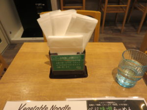 生姜ベースのsoup(中華麺(普通盛)):卓上