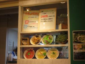 生姜ベースのsoup(中華麺(普通盛)):今月のメニュー