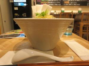 生姜ベースのsoup(中華麺(普通盛)):ビジュアル:サイド