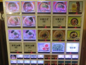 家系ラーメン(並)@麺屋庄太 練馬本店:券売機