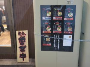 家系ラーメン(並)@麺屋庄太 練馬本店:宣伝