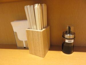 汁なし坦坦麺 黒胡麻(辛め)@汁なし担担麺 ピリリ 銀座店:卓上