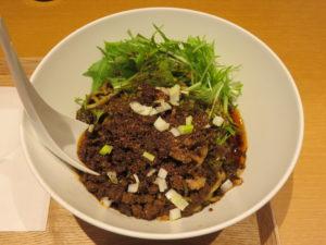 汁なし坦坦麺 黒胡麻(辛め)@汁なし担担麺 ピリリ 銀座店:ビジュアル