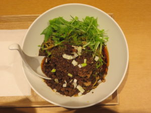 汁なし坦坦麺 黒胡麻(辛め)@汁なし担担麺 ピリリ 銀座店:ビジュアル:トップ