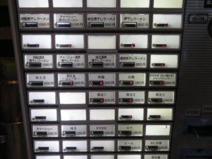 煮干しラーメン@破壊的イノベーション:券売機