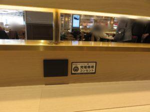 醤油らぁ麺@湯河原 飯田商店:卓上