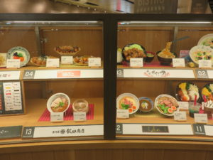 醤油らぁ麺@湯河原 飯田商店:ショーケース
