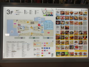 醤油らぁ麺@湯河原 飯田商店:フロアマップ