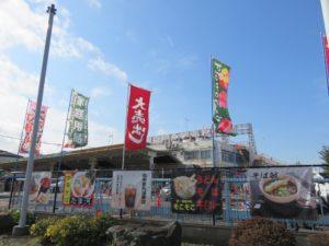 八王子ラーメン@中華そば たま河:大東京綜合卸売センター