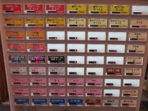 醤油ラーメン 並(太麺・ヤクミ増し):券売機
