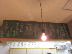 アラビアータ@伊太そば 豚骨イタリアンラーメン:黒板