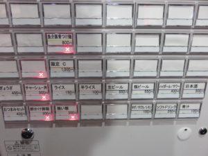 塩そば@麺屋クズ 荻窪本店:券売機2
