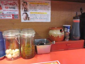ラーメン@なんでんかんでん 渋谷肉横丁店:卓上