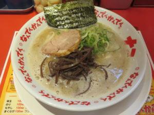 ラーメン@なんでんかんでん 渋谷肉横丁店:ビジュアル