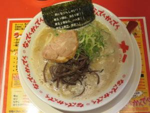 ラーメン@なんでんかんでん 渋谷肉横丁店:ビジュアル:トップ