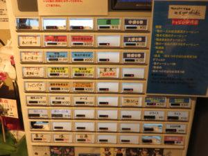 鴨出汁醤油そば@鴨出汁中華蕎麦 麺屋yoshiki:券売機