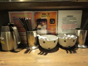 鴨出汁醤油そば@鴨出汁中華蕎麦 麺屋yoshiki:卓上