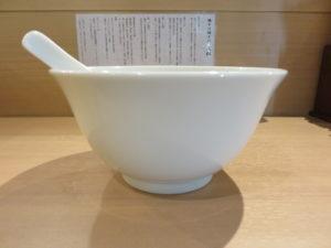 鯛そば(塩)@鶏そば鯛そば 久松:ビジュアル:サイド