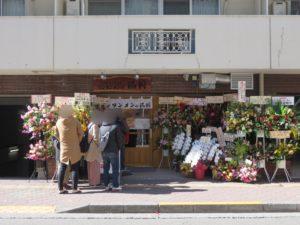 ワンタンメン(こってり)@ワンタンメンの満月 三鷹店:外観