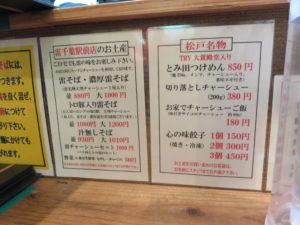 雷味噌 ミニ@雷 千葉駅前店:お土産メニュー