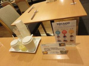 鍋焼きラーメン@TOSA DINING おきゃく:卓上