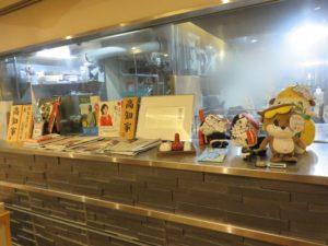 鍋焼きラーメン@TOSA DINING おきゃく:店頭