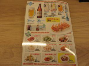 ワンタン麺@中華そば 神寄 巣鴨地蔵通店:メニュー3