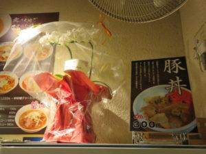 味噌らぁめん@炙り味噌麺 優:券売機:上