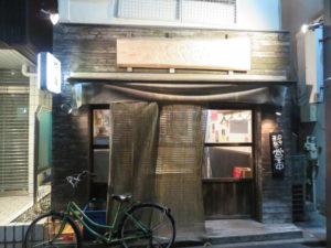 らぁ麺 醤油@だれやめや:外観