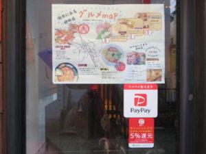 淡麗醤油らーめん@麺や 藏人 北千住店:周辺map