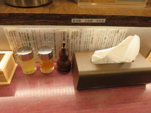 魚介豚骨らーめん@つけ麺 一合 亀戸店:卓上