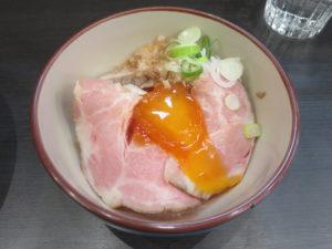 醤油@中華麺きなり:卵黄チャーシュー生姜めし