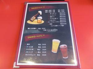 麻婆麺@辛麺 辛坊:メニューブック4