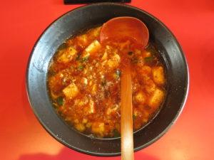 麻婆麺@辛麺 辛坊:ビジュアル:トップ