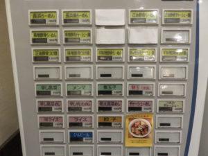 長浜らーめん@九州博多長浜ラーメン ハングリードラゴン:券売機