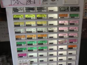 ラーメン 並@桜道家 桜上水店:券売機
