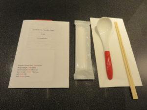 SUKIYAKI醤油Soba@Japanese Soba Noodles 蔦:卓上
