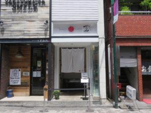 SUKIYAKI醤油Soba@Japanese Soba Noodles 蔦:外観