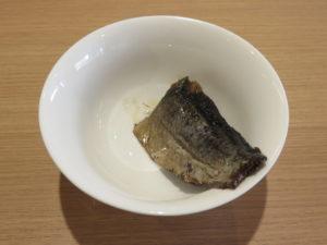 潮@支那そば 孤高:北海道にしん甘露煮