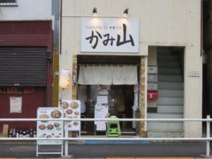 マーボーメン@YOKOHAMA中華そば かみ山:外観