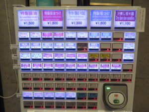 醤油@麺処 ほん田 秋葉原本店:券売機