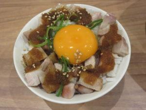 醤油@麺処 ほん田 秋葉原本店:スタミナ丼(卵あり)